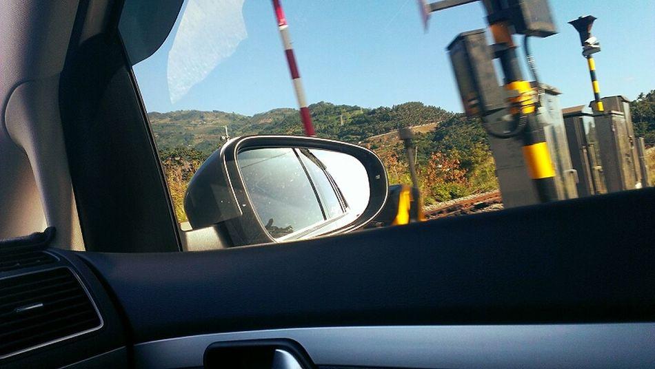 I still here Car Trainway Me