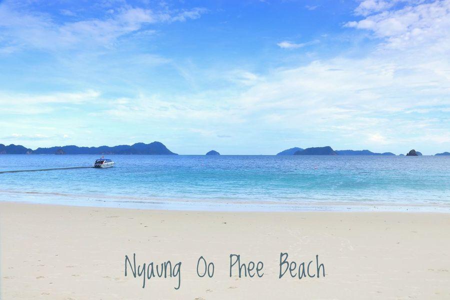 Beautiful Beach in Burma first eyeem photo Nyaung Oo Phee Island Victoriacliffhotel WhiteSandBeach Blueskys Bluewave