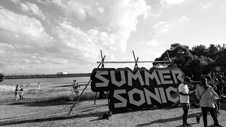 Summersonic2016 Freecamping
