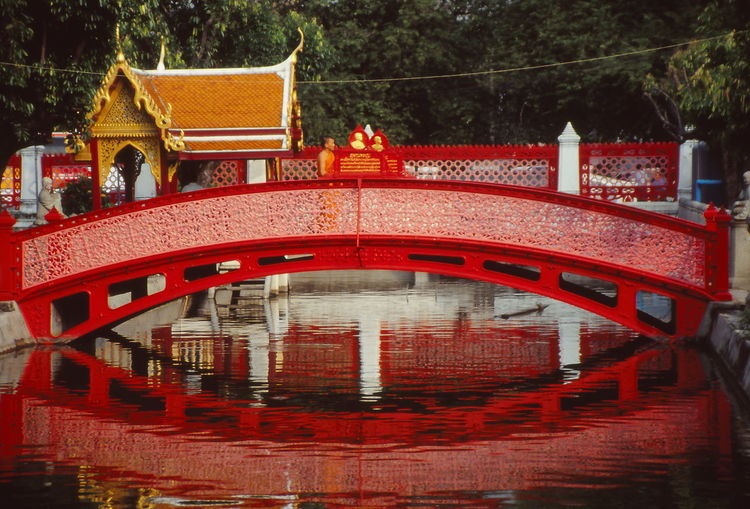 Chinese Bridge,