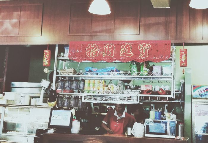 Malaysia Local Coffee Shop  Johore Bahru