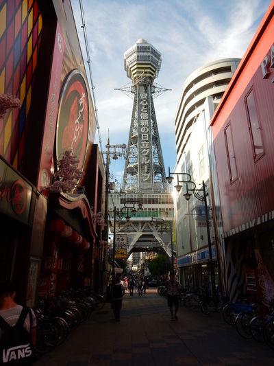新世界(大阪)