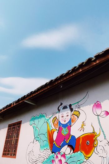 Sichuan Hometown Sunny PhonePhotography Newyearpicture Multi Colored Sky Art And Craft Built Structure Creativity
