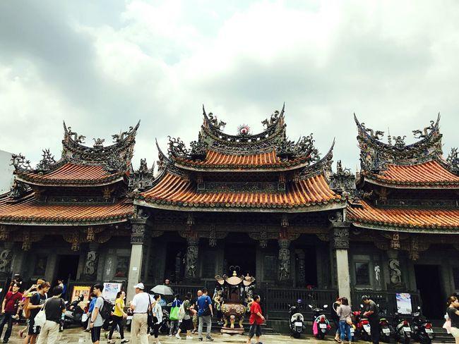 Sanxia Old Street Longfuyan Temple
