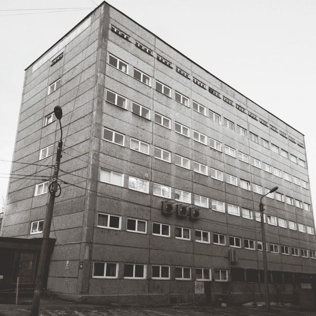 Office Building in Murmansk. Architecture Blackandwhite Monochrome Urban Geometry Cityscapes Light And Shadow Urban Landscape