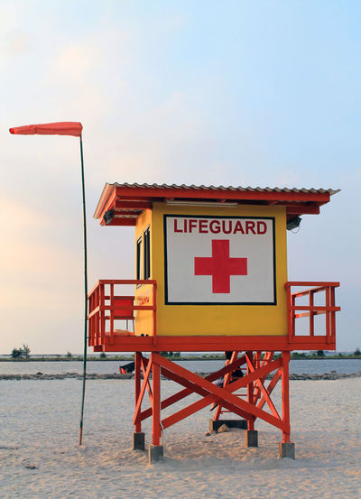 lifeguard hut ancol jakarta Architecture Beach Building Exterior Built Structure Day Flag Flags In The Wind  INDONESIA Jakarta Lifeguard  Lifeguard Hut Nature No People Outdoors Red Safety Sand Sea Sky Tourism Tourist Attraction  Travel Destinations Wind