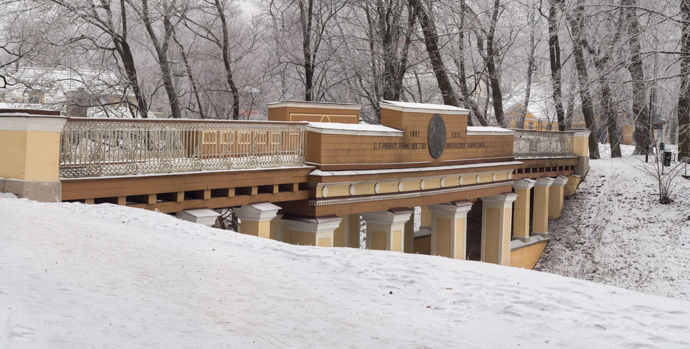 Cityscape Vallikraavi Winter Bridge Cold Climate No Leaves No People Snowy