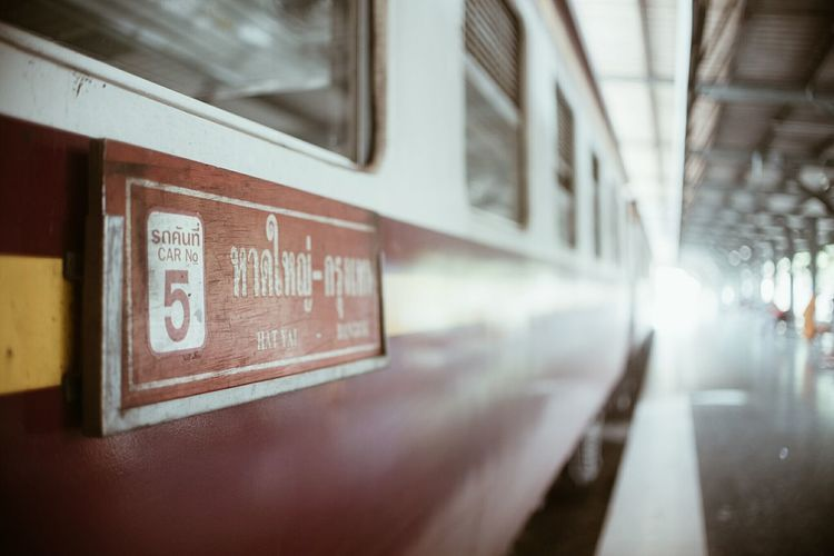Indoors  Close-up No People Architecture Day Train - Vehicle Pacu Jawi Fun Thailand Travel Destinations Travel Photography Train Station Train