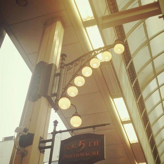 神戸 Japan ランプ Traveling Good Kobe