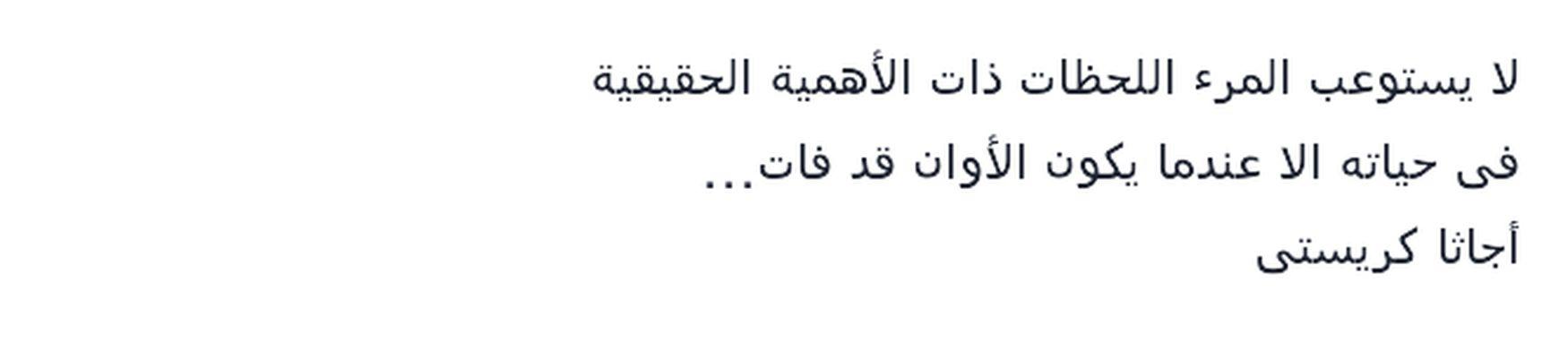 مما_راق_لي مما_قرأت  بغداد ❤ الكرادة