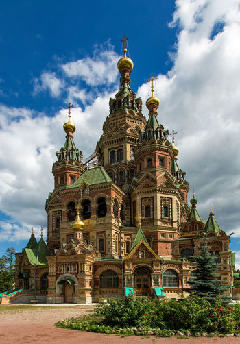Peter And Paul Cathedral Against Sky In City
