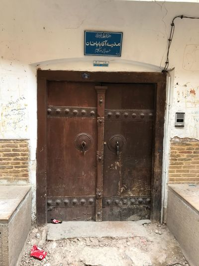 Door Closed Entrance Building Exterior Built Structure Doorway Entry Architecture No People Outdoors Closed Door Day Lock