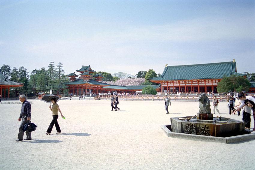 Heian Jingu Shrine, Kyoto, Japan Analogue Photography Film Heian Shrine Japan Kyoto, Japan Sunny Atmospheric Mood Daylight Heian Jingu Idyllic