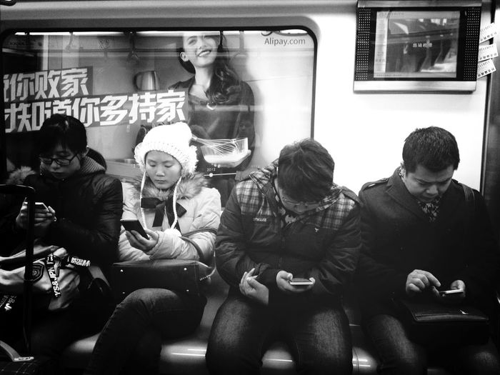 Good Morning! Subway Phone Beijing
