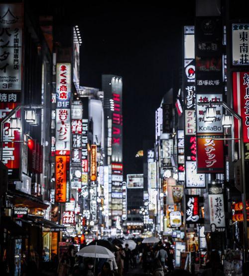 Shibuya must