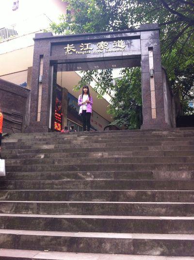 Changjiang
