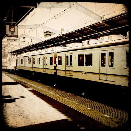 Nankai Line