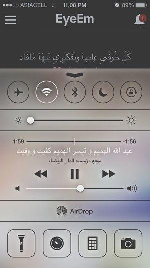 اغاني احلى اغنيه عبدالله الهميم ?