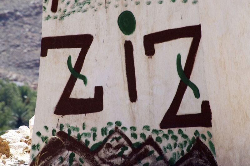 Ziz valley, Errachidia in Morocco. Morocco MoroccoTrip North Africa Africa Art And Craft Communication Creativity Day Errachidia Guidance No People Sign Text Travel Destinations Valley Ziz Ziz Valley