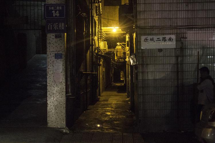 City Lonely