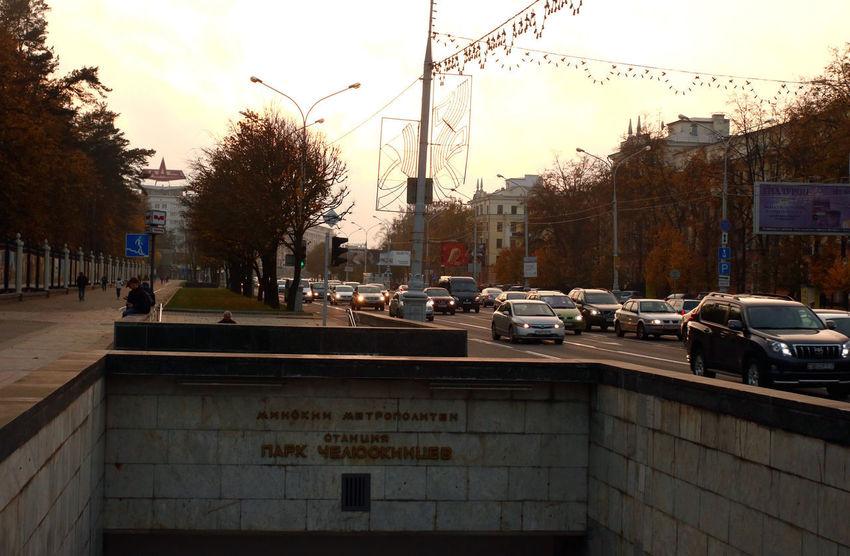 Autumn Autumn Colors Belarus Metro Public Transportation Soviet Era Soviet Soviet Architecture Street Travel Destinations