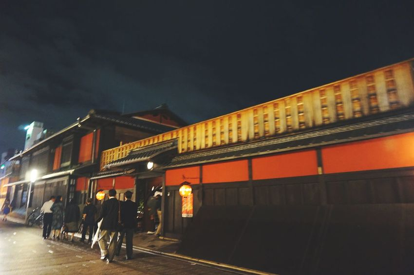 Late Night at kyoto, Japan Traveling Taking Photos Asian Culture
