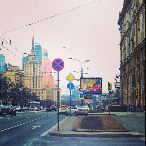 Russia Moscow Street morning