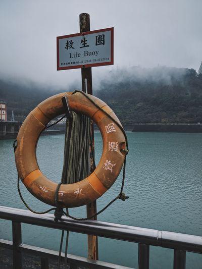 Life buoy Life