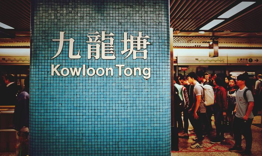 HongKong GRlll Ricoh Text Communication Western Script Group Of People Sign Architecture Built Structure Store Indoors  People Information Day Real People Men Script Retail  Non-western Script Adult