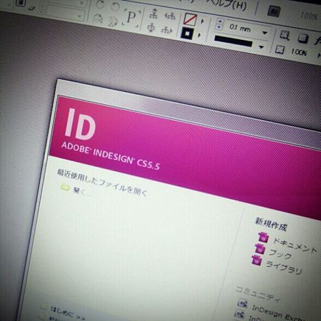 Adobe InDesign #dtp #illustration #art #design #create #adobe #photo #photoshop #illustrator Art Photo Illustration Design Photoshop Create Adobe Illustrator Dtp