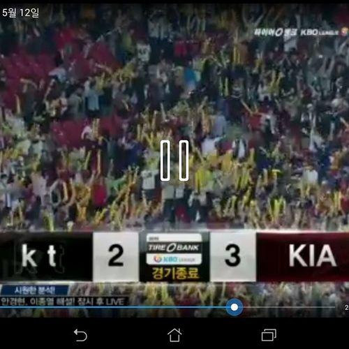 勝ち!Kia 韓国野球  タイガース