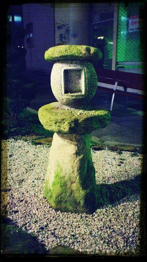 Stone Lantern, Japan