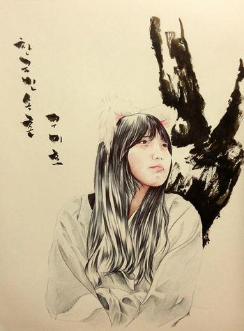한국민속촌 구미호 Ballpoint Drawing Paint Koreanpainting Esedy