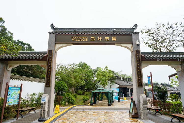 Arch gate that lead to Ngong Ping Village - Hong Kong ASIA Hong Kong Lantau Island Travel Travel Photography Traveling Arch Chinese Conservation Ngong Ping Outdoors Sky Tourism Travel Destinations Village