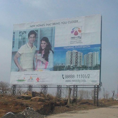 Neo city Wagholi JV of maple jalan Pune Realty