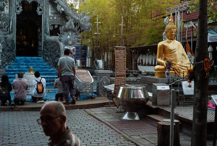 Temple My Best
