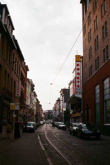 China Town,