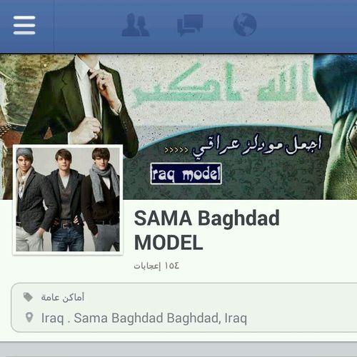 Add Like Page Profile Please Like This page. ارجو الإعجاب ب الصفحة رجاءً