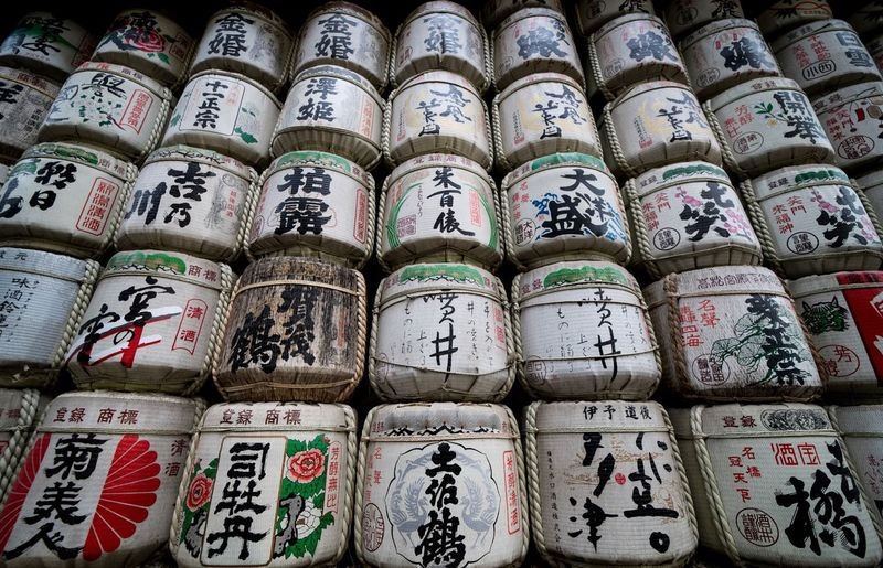 Abundance Large Group Of Objects Stack Barrel Full Frame Arrangement Repetition No People Backgrounds Alcohol Non-western Script Day Shrine Of Japan Shrines & Temples