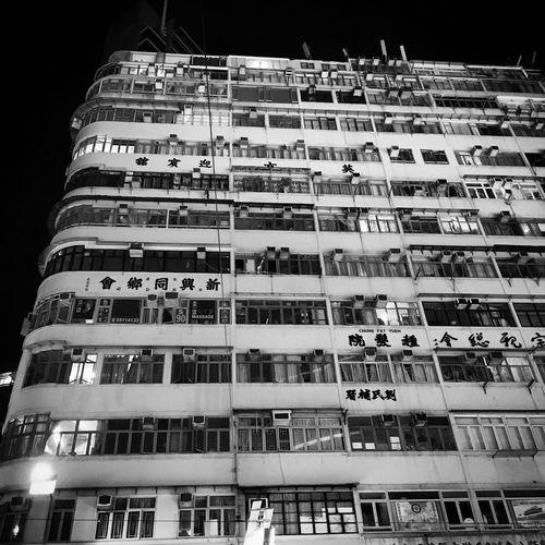 Discoverhongkong City Black And White 灣仔