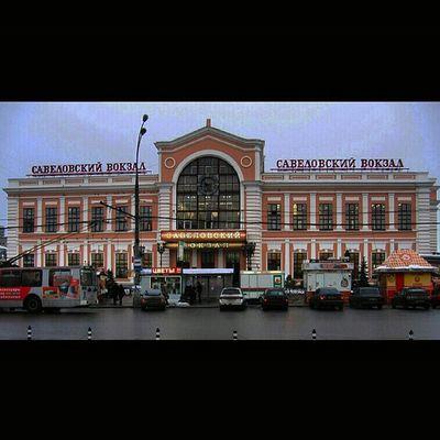 СавеловскийВокзал Савеловский_вокзал прогулкипомоскве MoscowWalk MoscoWalking SavelovskiRailWayStation RailwayStation Railway SquareInstaPic