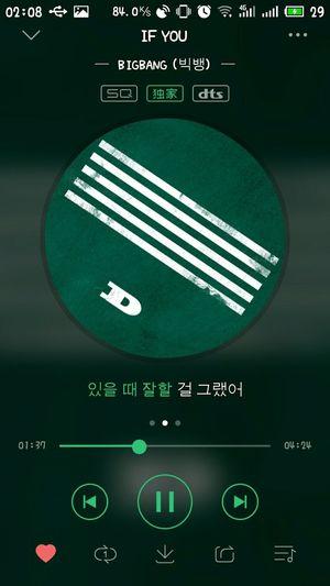 G_Dragon Bingbang New Song! Very Like VIP! 男神 欧巴 Goodnight ♡ Enjoying Life