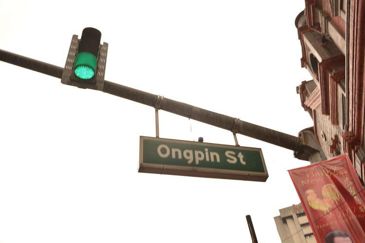 Ongpin St