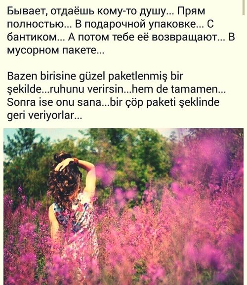 Soul Heart Broken Heart Sadness Turkish Phrases Give My Heart