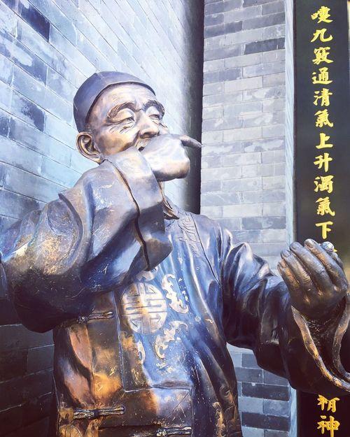 Beijing, China BEIJING北京CHINA中国BEAUTY