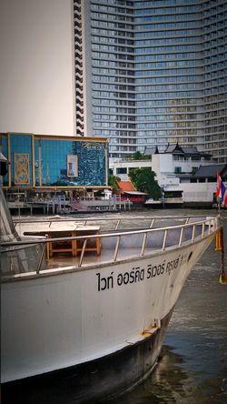 Cruise ship, Chao phraya river views, Hotel. Check This Out Open Edit. Eyeem Gallery Taking Photos. Hello EyeEm World.