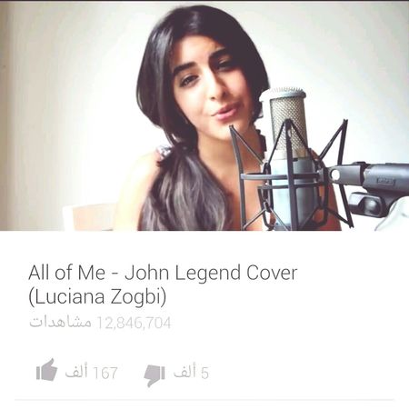 All Of Me Luciana Zogbi Song Mode