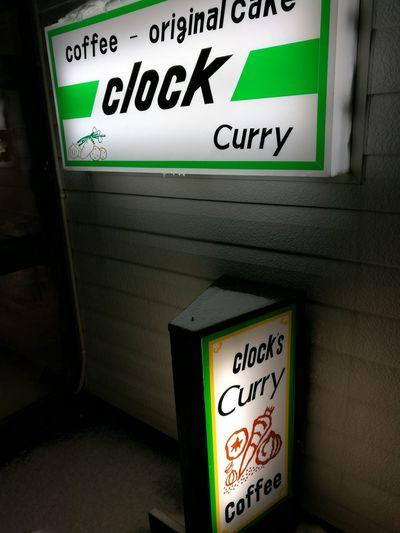 Clock Curry Maruyama Sapporo,Hokkaido,Japan