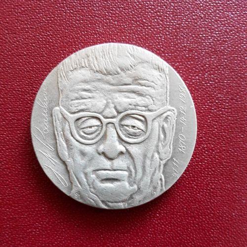 Money Coin монета