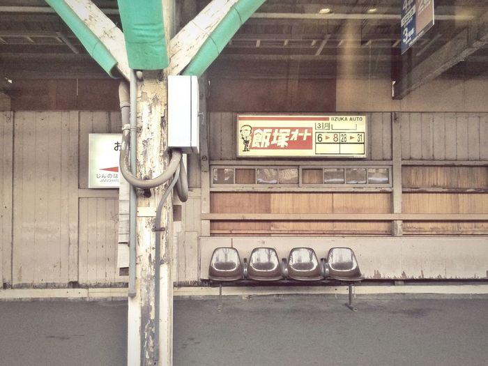 Japan JR. Station